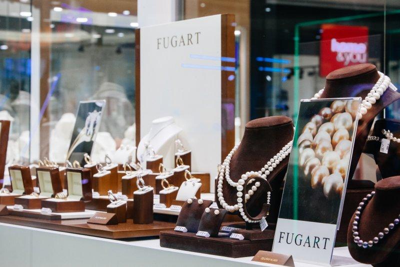 Salon Fugart